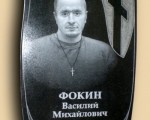 ВП-305